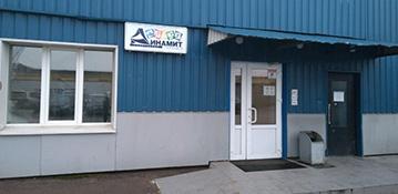 Спортивный Центр Динамит