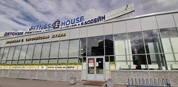 Fitness House Новаторов
