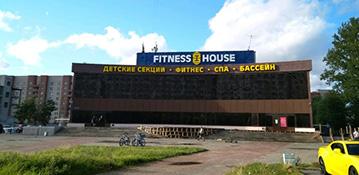 Fitness House Ветеранов