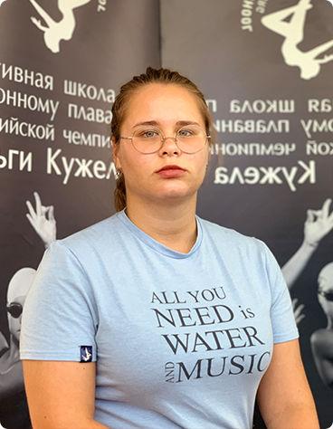 Щербакова Алиса Сергеевна