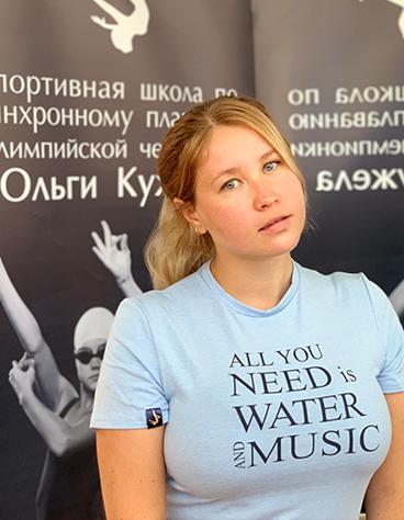 Бобрицкая Ксения Олеговна