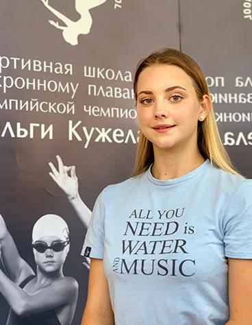 Иванова Виталия Сергеевна
