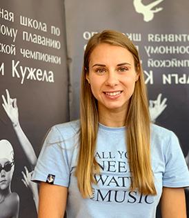 Дубрава Елена Юрьевна