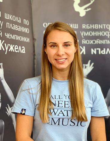 Колчина Алена Сергеевна