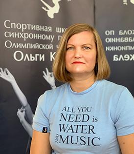 Рослякова Ксения Викторовна