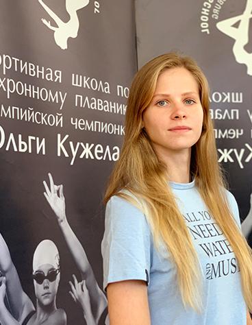Пименова Полина Викторовна