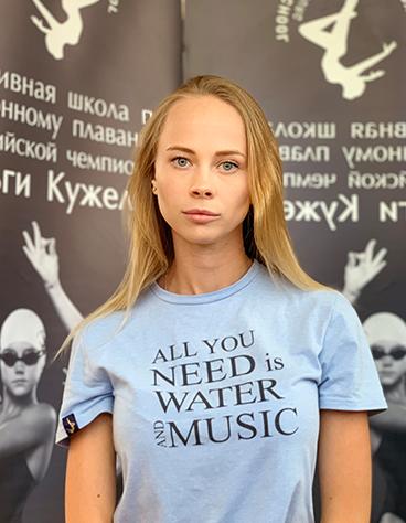 Тихомирова Дарья Дмитриевна