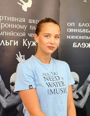 Загидуллина Регина Александровна