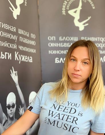 Зайцева Светлана Васильевна