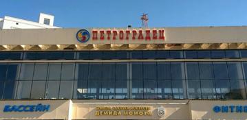 СК Петроградец