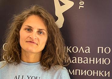Войченко Ольга Николаевна